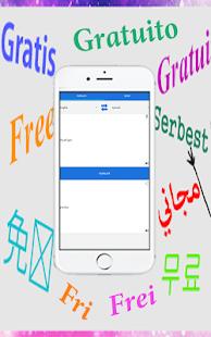 تطبيق الترجمة الفورية ترجمة جميع اللغات( قاموس) - náhled