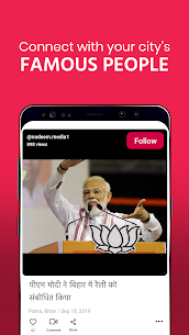 Public – Local Videos Apk Latest Version Download For Android 5