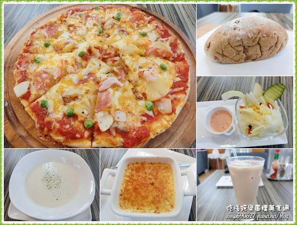 「洋朵庭園餐廳 桃園國際店」義式饗宴嘗鮮體驗試吃分享