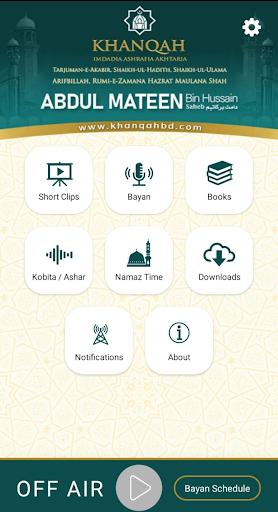 KHANQAH-BD 1.0.0 screenshots 1