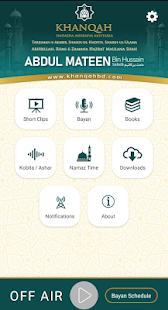Download KHANQAH-BD For PC Windows and Mac apk screenshot 1