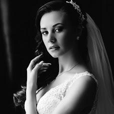 Wedding photographer Evgeniy Artinskiy (Artinskiy). Photo of 02.11.2017