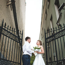 Wedding photographer Yuliya Raydo (JuliaRaido). Photo of 04.10.2014