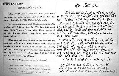 Bài Hịch khởi nghĩa của Hai Bà Trưng Đỗ Văn Xuyền viết bằng chữ Khoa đẩu