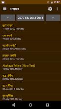 Hindu Calendar screenshot thumbnail