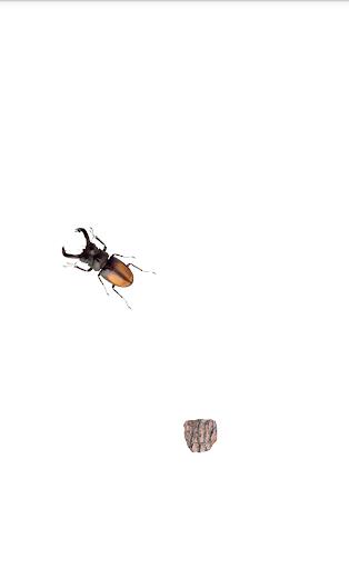 Beetle  screenshots 2