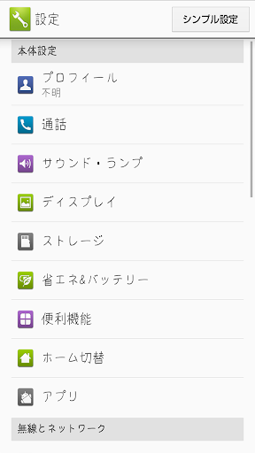 TAPOPu9234u6728 2.1.1 Windows u7528 2