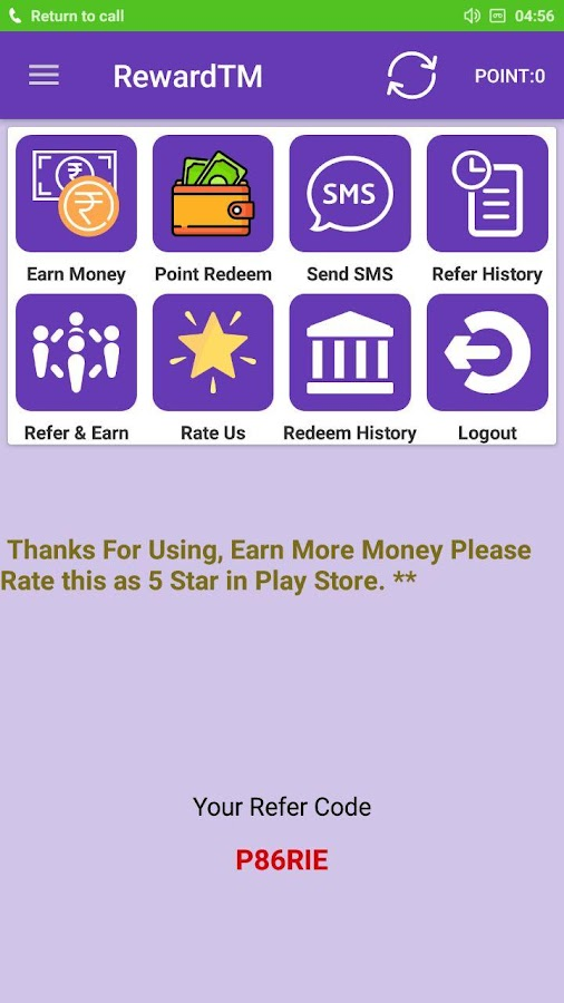 RewardTM- Free Real Money & ₹ More ©- screenshot