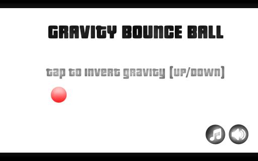 重力球彈跳