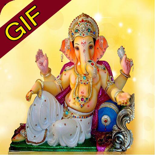 Ganesh Chaturthi GIF