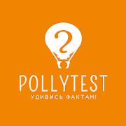 Pollytest — интеллектуальная игра-викторина