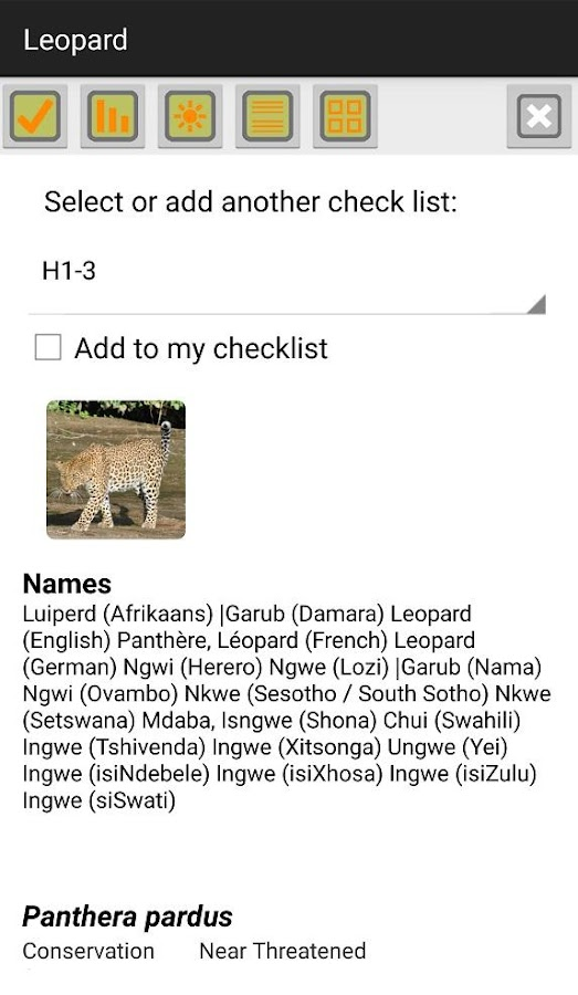 Kruger National Park FieldApp.- screenshot