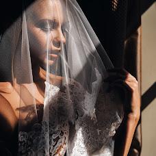 Wedding photographer Maksim Serdyukov (MaxSerdukov). Photo of 05.09.2016