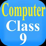 Computer Science Class 9 Solution | Class 9 Books