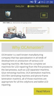 OCAMASTER- screenshot thumbnail