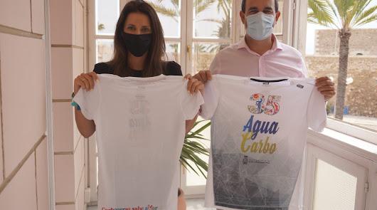 La popular carrera Aguacarbo volverá el 21 de agosto