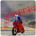 Motorcycle Driving 3D Free icon