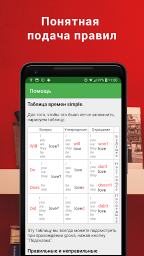 Screenshot for Полиглот. Английский язык in Hong Kong Play Store