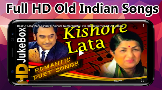 Old Indian Songs Apl Di Google Play