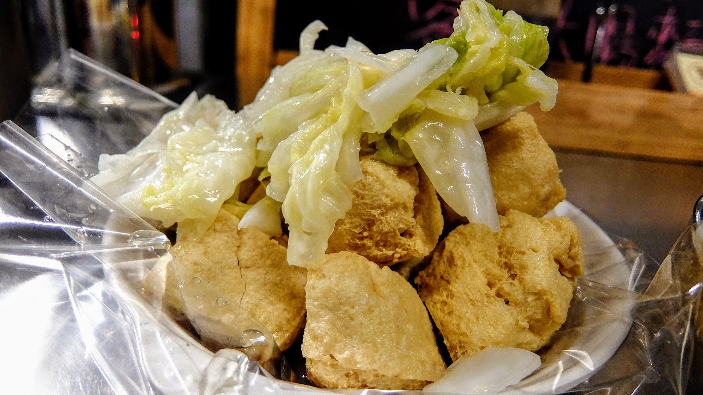 臭豆腐,這也是小份,看起來超多超澎湃的啊!!