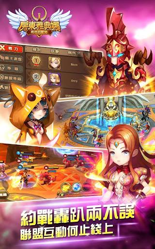 房東雅典娜和她的寵物:鬥陣神魔|玩角色扮演App免費|玩APPs