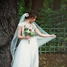 Wedding photographer Evgeniya Novickaya (klio24). Photo of 21.10.2017