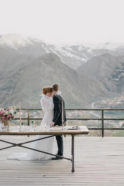 Hochzeitsfotograf Sofya Sivolap (sivolap). Foto vom 21.05.2019