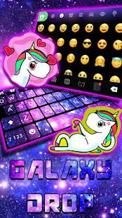 Galaxy Space Drop Keyboard Theme - Screenshot