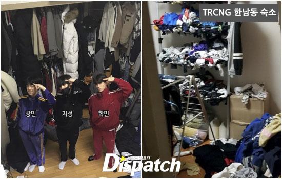trcng dispatch agency 1