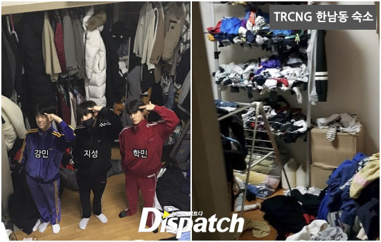 trcng dispatch agency 1