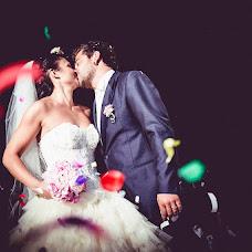Wedding photographer Eleonora Callegari (EleonoraCallega). Photo of 21.04.2016