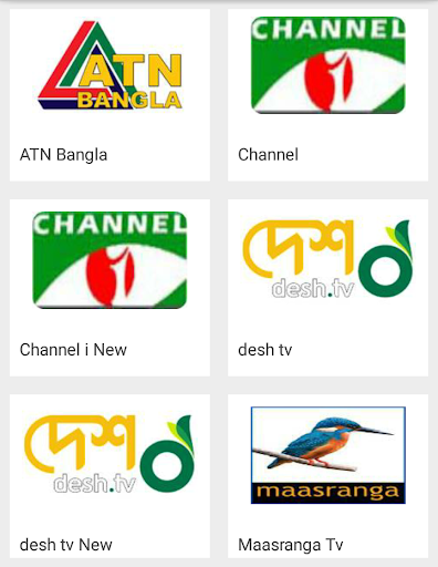 Bangla Tv - লাইভ বাংলা টিভি for PC