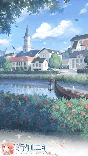 晴空の花壇