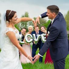Wedding photographer Karsten Berg (fotomomente). Photo of 08.05.2018