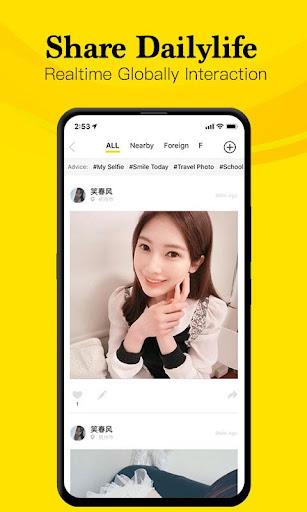 WhenChat 3.1.2 screenshots 1