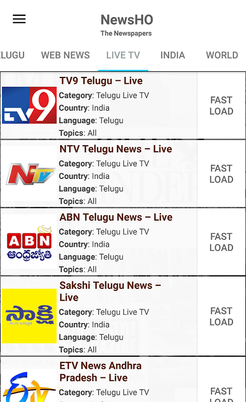 Telugu News Papers All News APK Latest Version Download