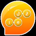 حلها - لعبة الغاز و اسئله متنوعه للتسلية icon