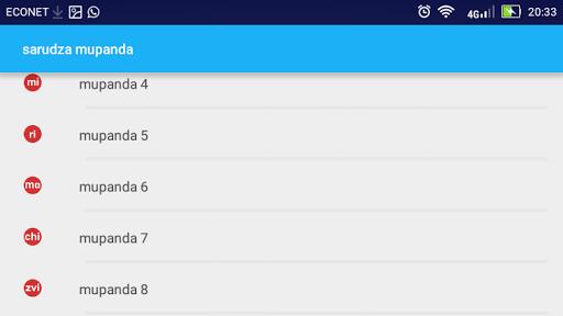 mipanda  screenshots 6