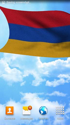 Flag of Armenia 3D LWP