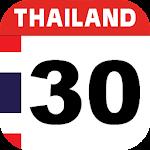 Thai Calendar 2019 1.0.8 (AdFree)