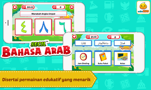 Belajar Bahasa Arab + Suara  screenshots 4