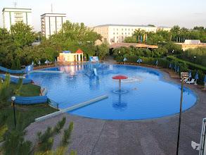 Photo: Tashkent, water park