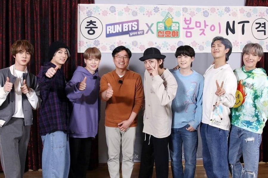 run bts game caterers