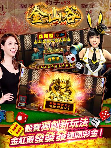 HUGA野蠻世界-老虎機拉霸、賽馬、骰寶、娛樂城遊戲 5.10.0 screenshots 1