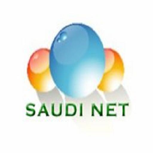 SaudiNet-2