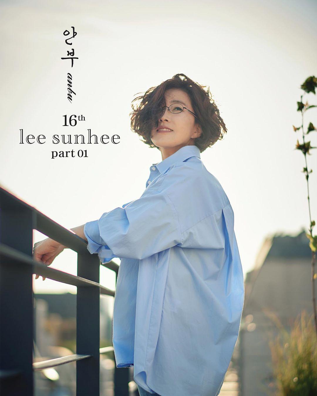 lee sun hee album