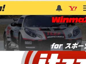 スイフトスポーツ ZC31S のカスタム事例画像 KUMA🐝supo さんの2019年04月25日21:13の投稿