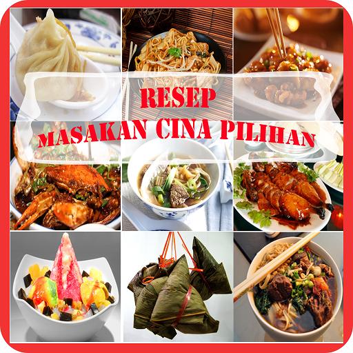 Resep Masakan Cina Pilihan Apps En Google Play