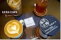 嚕哪咖啡文化旗艦店