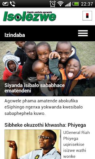 남아프리카 공화국의 신문